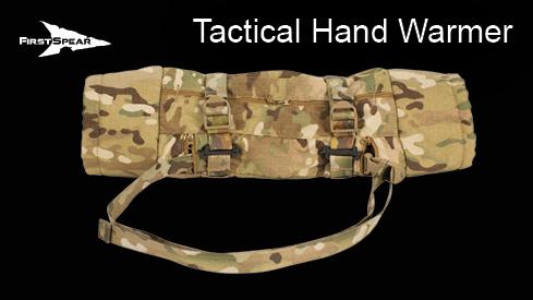 Tactical Hand Warmer